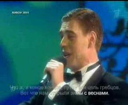 Т.Гвердцители и Д.Дюжев - Арго (Две звезды, 16.12.2007)