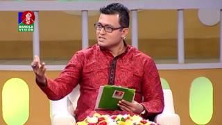Apon aloy simana Pariye | Eid Celebrity Talkshow | Presentation by  Shamim Shahed