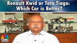 Renault Kwid or Tata Tiago: Which Car is Better? | Tutu Dhawan Advices | Awaaz Overdrive