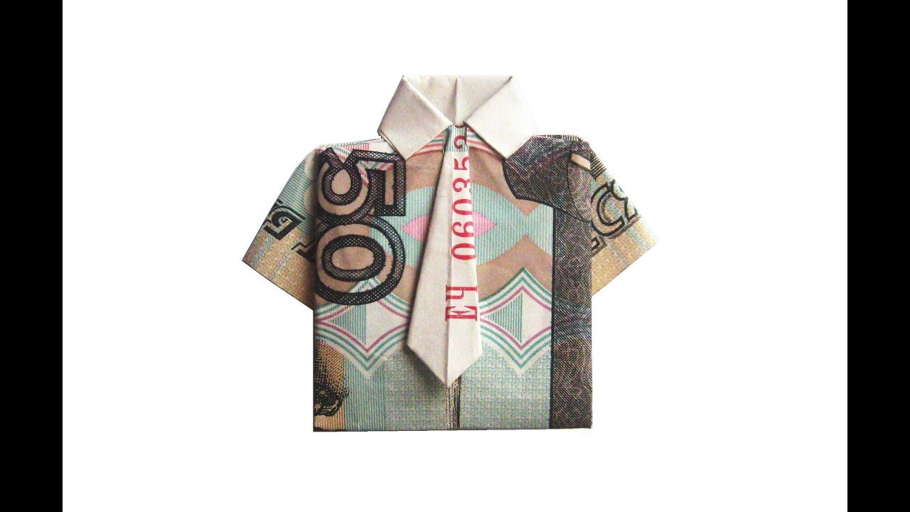 Рубашка из купюры с галстуком как сделать
