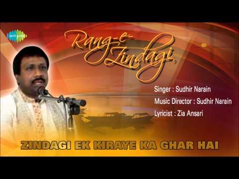 Zindagi Ek Kiraye Ka Ghar Hai | Ghazal Song | Sudhir Narain video