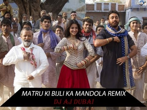 Matru Ki Bijli Ka Mandola | Remix Dj Aj-dubai | Coming Soon video