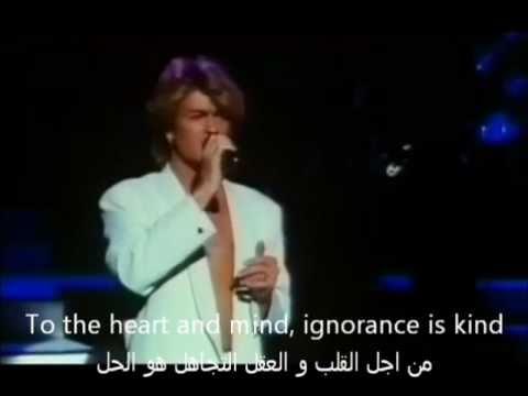 George Michael Careless Whisper Lyrics  كارليس  ويسبر : جورج مايكل مترجمة video