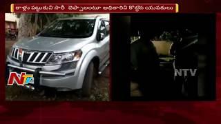 Drunk Men Beat Up Forest Officer in Mahabubnagar   NTV