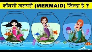 जासूसी पहेली/5 majedar our jasoosi paheliyan/riddles hindi/Detective puzzle/logic paheliya/puzzles