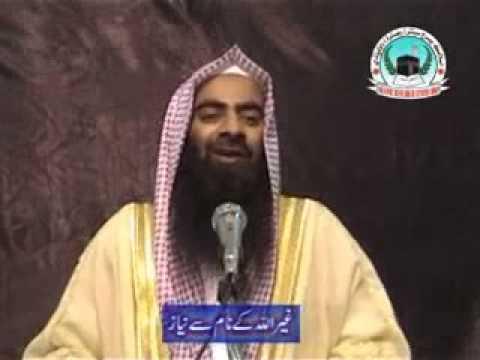 Ghair Ullah Ki Nazar o Niyaz 14 Sheikh Tauseef Ur Rehman Barelvi...