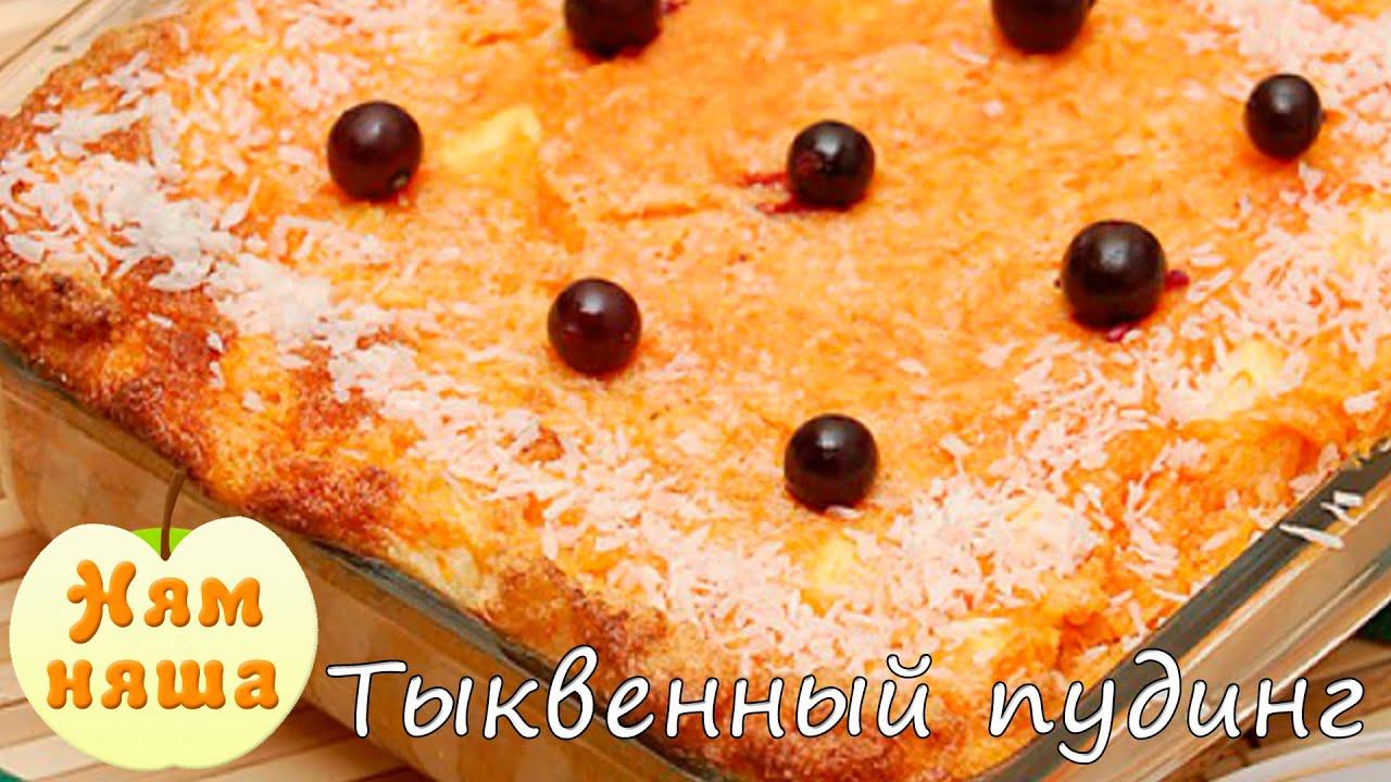 Блюда из тыквы рецепты быстро и вкусно в духовке с мясом с пошагово в 189