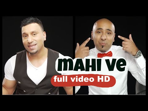 BONAFIDE (Maz & Ziggy) - MAHI VE -  **OFFICIAL VIDEO**
