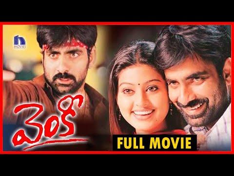 Venky Telugu Full Movie Hd    Ravi Teja, Sneha, Srinu Vaitla, Dsp video