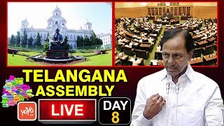 Telangana Assembly LIVE | Budget Session 2018 | CM KCR Speech | 22-03-2018