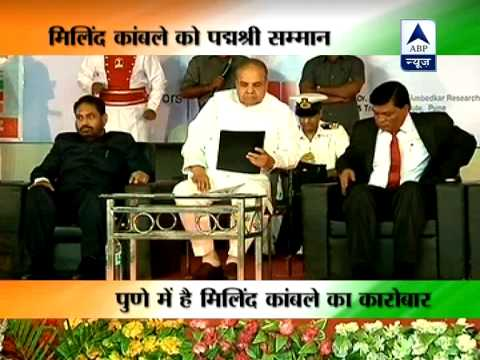 Padma Shri award to Milind Kamble