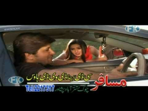 Part 1-new Pashto Romantic Action Telefilm 'tohfa'-cast-seher Malik-arbaz Khan-babrik Shah-hd.flv video