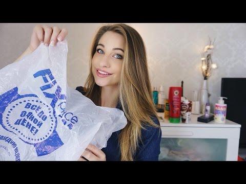 Самые дешевые покупки | Fix Price | KateLi0n