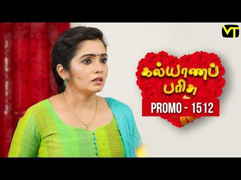 Kalyana Parisu Promo 23-02-2019 Sun Tv Serial  Online