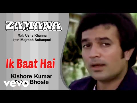 download lagu Zamana - Ik Baat Hai - Zamana  Kishore gratis