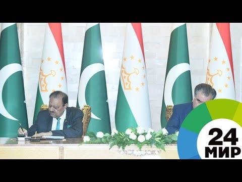 Таджикистан и Пакистан доведут объем торговли до 500 млн долларов - МИР 24