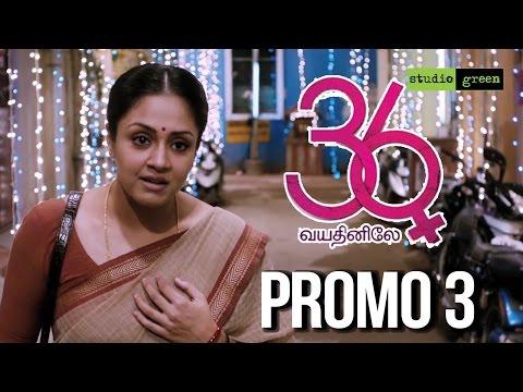 36 Vayadhinile -  Promo - 3 | Rosshan Andrrews | Jothika | Santhosh Narayanan