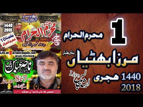 Live majlis ashra muharam 2018.19 zakir nasir abbas notak 1 muharam mirza bhattian thumbnail