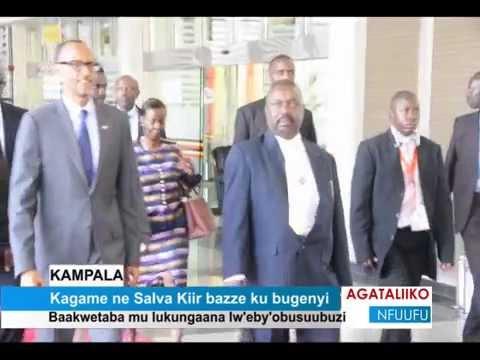 Kagame ne Salva Kiir bazze ku bugenyi