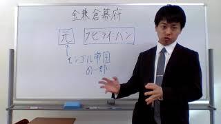 フビライ・ハン 第39話
