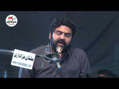 Zakir Syed Ghayour Sabir SHah | Majlis 2 March 2018 | Darbar Shah Shams Multan |