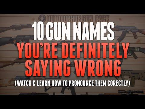銃の読み方がよくわからない