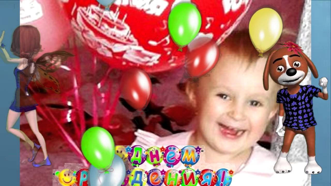 Поздравления с днем рождения от барбариков 446