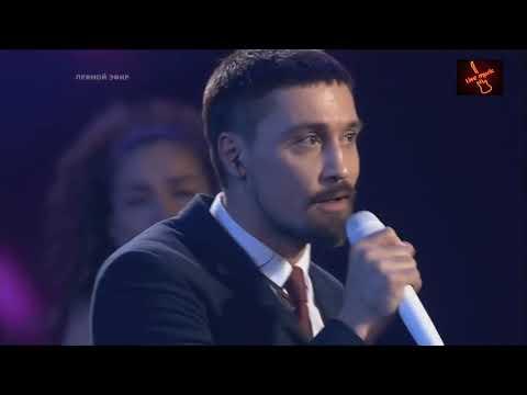 Дима Билан - Держи! КЛАССНАЯ ПЕСНЯ