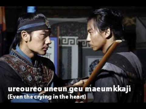 Queen Seon Deok Ost - Balbambalbam (with Lyric And Translation) video