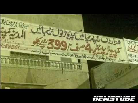 Dil Se Mein Ne Dekha PakistaN