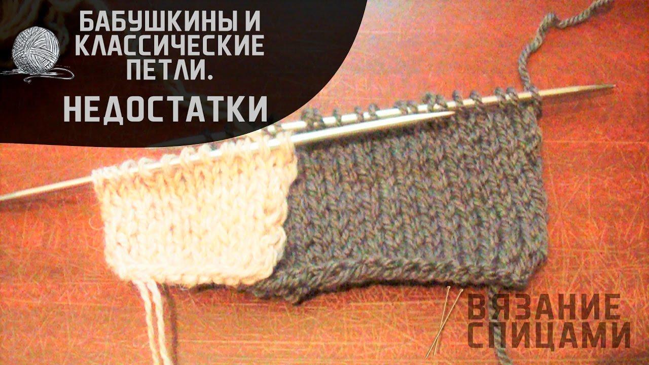 ВЯЗАНИЕ СПИЦАМИ ВКонтакте <i>группа вязание на спицах в контакте</i> Контакты 1