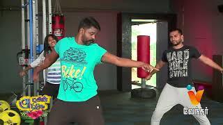 Zumba Dance Workout | Zumba Fitness - Azhagin Azhage |Epi 197 - Part 1]