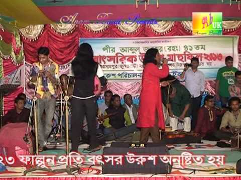 -anam Baul-jobbar Shah Wurus.2013.part-6. Shiraj Uddin-ashik.bangla Baul Songs. video