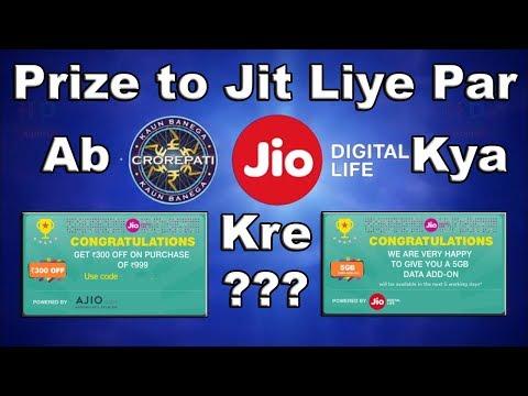 How To Redeem KBC Play Along Prize, Ghar Baithe Khele Kbc Or Jite