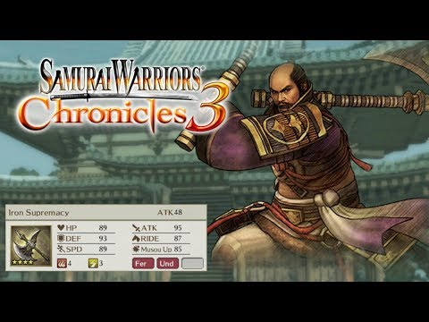 Katsuie Shibata - Rare Weapon  Samurai Warriors Chronicles 3
