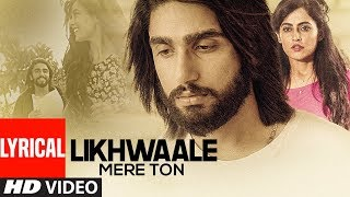 Likhwaale Mere Ton: Akki Singh (Full Lyrical Song) Navi Ferozpurwala | Latest Songs 2018