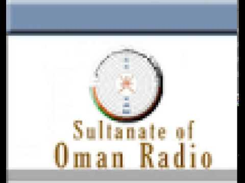 Radio Sultanate Oman on 15140khz shortwave at 1718 16 Aug 2015