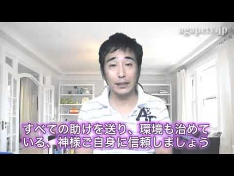 ディボーションTV(2013.09.11)  「祭壇を整えよう」(エレミヤ書 17:1~13) moTomu 野ション 検索動画 30