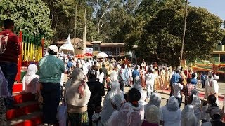 Ethiopian Orthodox Tewahedo  Kana ZeGelila Celebration, Ethiopia (Addis Ababa & Gondar)