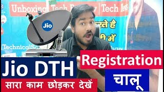 Jio DTH Online Booking | IO DTH Registration Star | Big update Jio DTH ,How to Book Jio DTH