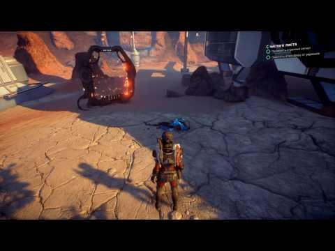 Mass Effect: Andromeda - Райдер, таки у тебя есть имя!