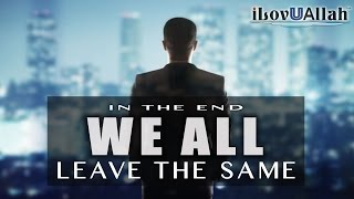 In The End, We All Leave The Same