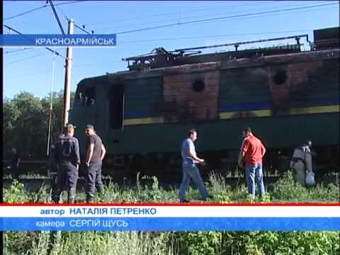 Неподалёку от Красноармейска загорелся электровоз