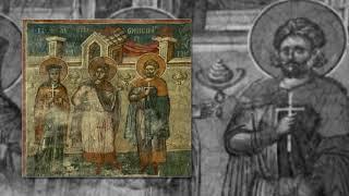 Святые мученики Онисифор и Порфирий