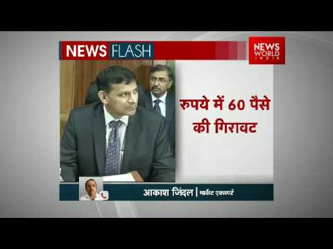 Raghuram Rajan's Exit Affects Rupee, Sensex Too Opens 178 Points Down On Rexit