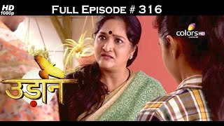 Udann Sapnon Ki20th August 2015  Full EpHD