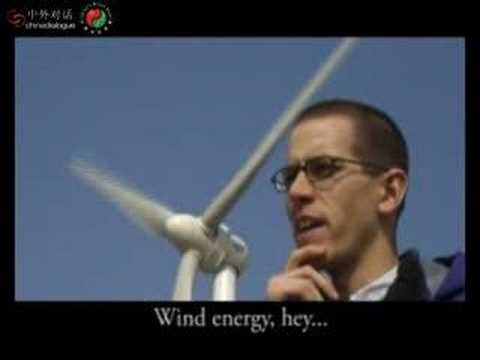 China's Green Beat: Wind Power in China