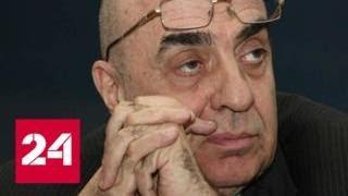 Умер политолог Игорь Бунин - Россия 24