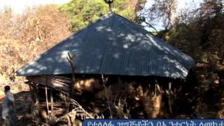 Ethiopian Orthodox Church - EOTC Television Program by Mahibere Kidusan.