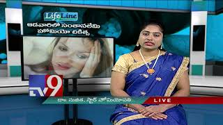 Female Infertility : Homeopathic treatment - Lifeline - 16-10-2018